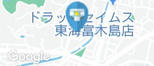 ヤマナカ 東海店(1F)のオムツ替え台情報