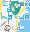 イオン西大津店(2階 赤ちゃん休憩室)の授乳室・オムツ替え台情報