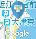 和食麺処サガミ西大津店のオムツ替え台情報