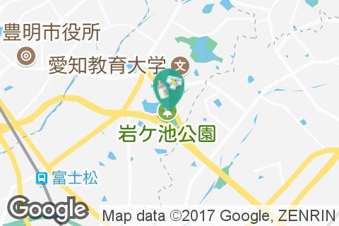 岩ヶ池公園の授乳室・オムツ替え台情報