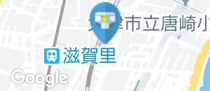 ジップドラッグ 唐崎店のオムツ替え台情報