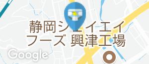しずてつストア興津店(1F)のオムツ替え台情報