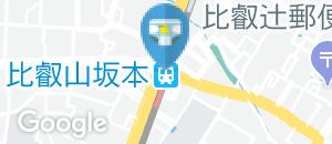 比叡山坂本駅(改札内)のオムツ替え台情報