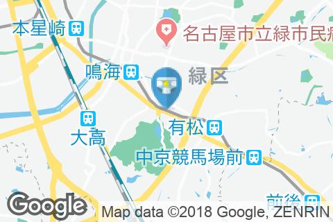 左京山駅(改札内)のオムツ替え台情報