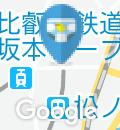 大津市坂本観光案内所のオムツ替え台情報