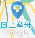 ヒマラヤスポーツ&ゴルフ リブレ豊田元宮店(2F)のオムツ替え台情報