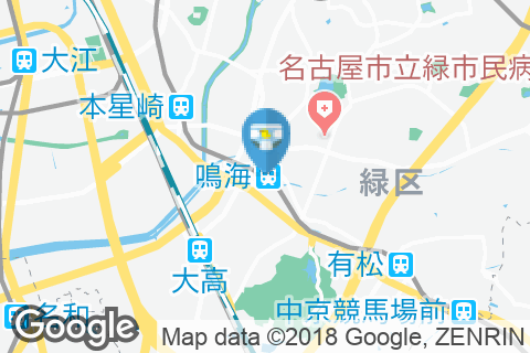 鳴海駅(改札内)のオムツ替え台情報