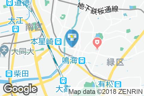 ガスト鳴海最中店(1F)のオムツ替え台情報