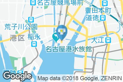 名古屋港駅(改札外)のオムツ替え台情報
