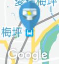 梅坪駅(1F)のオムツ替え台情報