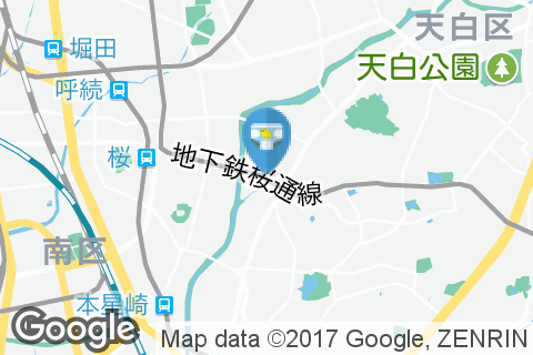 トヨタカローラ愛知(株) 野並店のオムツ替え台情報
