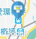 愛環梅坪駅(改札外)のオムツ替え台情報