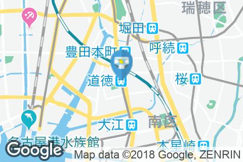 道徳駅(改札内)のオムツ替え台情報