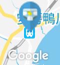安房鴨川駅(改札内)のオムツ替え台情報