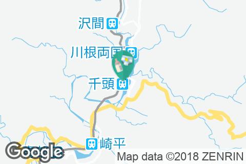 川根本町まちづくり観光協会(1F)の授乳室・オムツ替え台情報