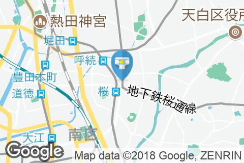 桜本町駅のオムツ替え台情報