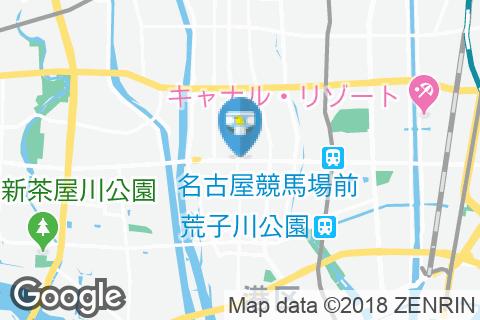 丸源ラーメン 当知店(1F)のオムツ替え台情報