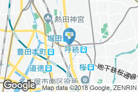 名古屋市交通局 堀田駅(改札外)のオムツ替え台情報