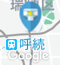 新瑞橋駅(改札外)のオムツ替え台情報