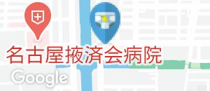 キャナル・リゾート(1F)のオムツ替え台情報
