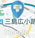 デニーズ 三島大社町店のオムツ替え台情報