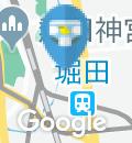 三洋堂書店 新開橋店(1F)のオムツ替え台情報