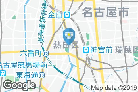 ハローワーク名古屋南のオムツ替え台情報