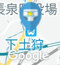 下土狩駅(改札内)のオムツ替え台情報