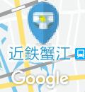 ココカラファイン蟹江店(1F)のオムツ替え台情報
