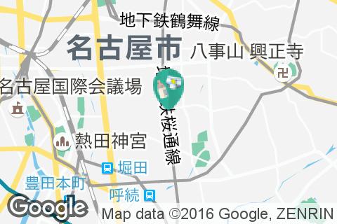 名古屋市瑞穂区役所(2F)の授乳室・オムツ替え台情報