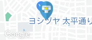 木曽路 太平通店のオムツ替え台情報