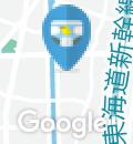 マックスバリュ 篠原橋東店(1F)のオムツ替え台情報