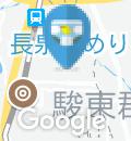コメダ珈琲店 長泉町桜堤店のオムツ替え台情報