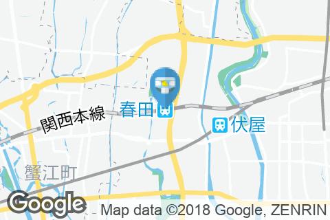 春田駅(改札内)のオムツ替え台情報