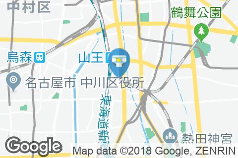 尾頭橋駅(改札内)のオムツ替え台情報