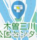 木曽三川公園センター(1F)のオムツ替え台情報