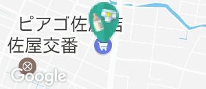 ピアゴ佐屋店(1F)の授乳室・オムツ替え台情報
