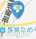 和食麺処サガミ 三島萩店のオムツ替え台情報