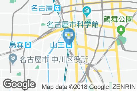 山王駅(改札内)のオムツ替え台情報