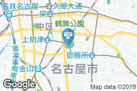 名古屋市緑化センター(1F)のオムツ替え台情報