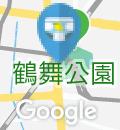 鶴舞中央図書館のオムツ替え台情報