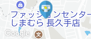 ステーキ宮 日進竹の山店(1F)のオムツ替え台情報