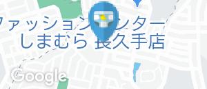 元町珈琲 日進竹の山離れのオムツ替え台情報