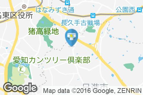 日進竹の山ショッピングセンターのオムツ替え台情報