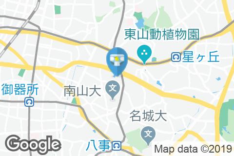 名古屋大学 工学部1号館(2階)のオムツ替え台情報