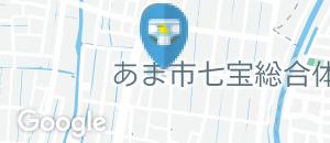 あま市役所 七宝総合体育館(1F)のオムツ替え台情報