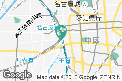 ストリングスホテル 名古屋の授乳室・オムツ替え台情報