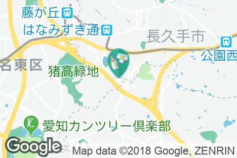 東京インテリア家具 長久手店(1F)の授乳室・オムツ替え台情報