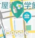 ヤマハミュージック 名古屋店(5F)の授乳室・オムツ替え台情報