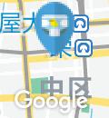 名古屋栄東急REIホテル(1F)のオムツ替え台情報